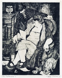 The Patroness., 1927