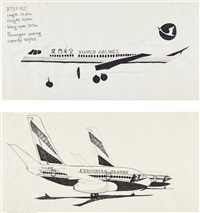 airplanes #21 (ethiopian) (+ airplanes #1 (xiamen airlines); 2 works) by aleksandra mir