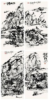 山水 (in 4 parts) by ma xiyuan