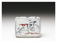 ashtray in overglaze enamels by kenkichi tomimoto