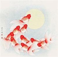 金鱼逐月 by jia guangjian