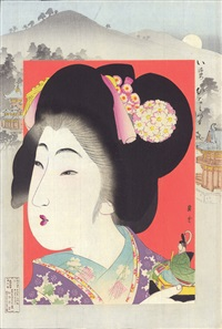 doll festival, from the series ima sugata - (present-day beauties) by shoun yamamoto