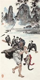 漓江渔父 by liu yuyi