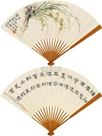 orchid, clerical script calligraphy by wang fu'an and yao yuqin