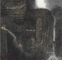 幽壑听泉图 镜片 设色纸本 (landscape) by xiao haichun