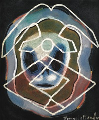 mon atmosphère by francis picabia