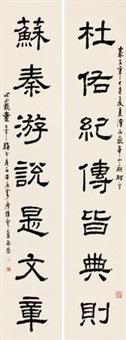隶书七言 对联 (couplet) by tong danian