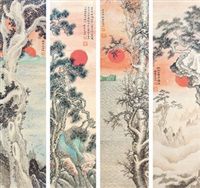 山水 四屏镜框 纸本 (in 4 parts) by wu hufan