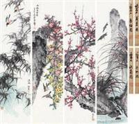 四季花卉 (in 4 parts) by qiao mu