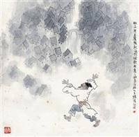 杜甫诗意图 镜片 by han wu