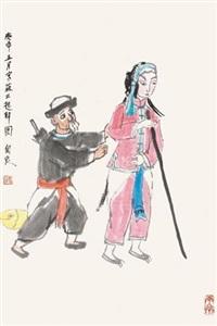 苏三起解图 by guan liang