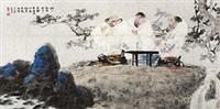 对饮图 by ren huizhong