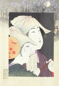 misuji, from the series ima sugata - present-day beauties by shoun yamamoto