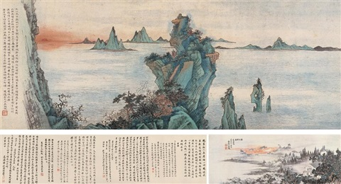 calligraphy landscape 2 works by wu hufan and xia jingguan