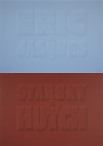 eric jacques starsky hutch diptych by pierre bismuth