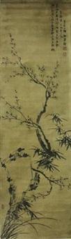 竹梅图 by xiang shengmo