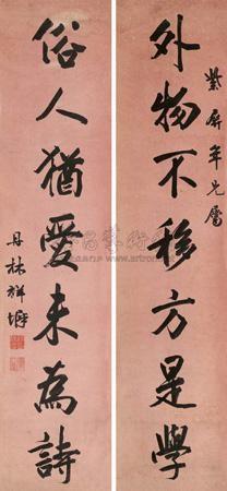 行书七言联对联seven charactar in running script couplet by jiang