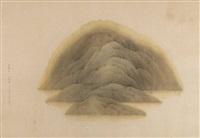 raum - nr. 8 by wucius wong