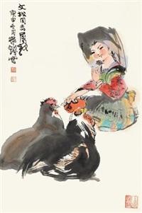 大吉图 立轴 设色纸本 by cheng shifa