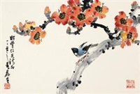 红叶小鸟 by huang leisheng