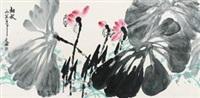 初放 by liu wenxi