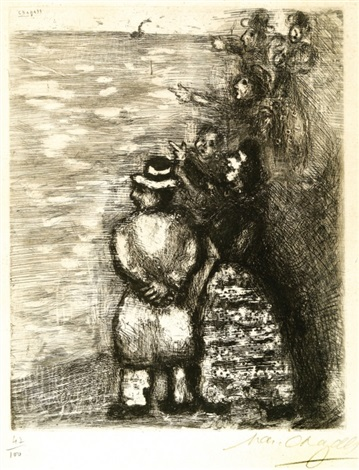 the camel and floating wood sticks pl44 from the fables of la fontaine by marc chagall