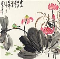 爱莲图 镜心 设色纸本 by xiao ping