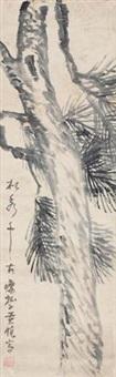 松树 by huang shen