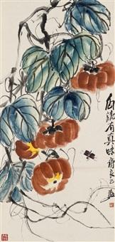 qi liangyi was the fifth son of qi baishi by qi liangsi