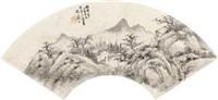 山水 by dai xi
