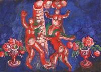 dance by vladimir i. nekrasov