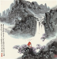 源远流长 (painting) by yu yangchun and liu baochun