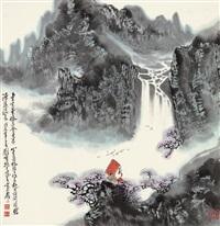 源远流长 (painting) by yu yangchun and liu baochun