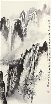 黄山云图 (landscape) by xia yinqiao, zhang xing and liu haisu