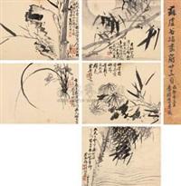 指画三友册 (three friend of artist) (album w/12 works) by su tingyu
