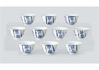 banzai bowl (set of 10) by tomioka tessai