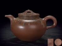 teapot by xu weiming