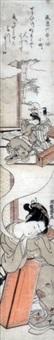 hashira-e de la série furyu rokkasen, les six immortels amoureux, jeune femme accoudée à une boite, rêvant d'ébats amoureux by isoda koryusai