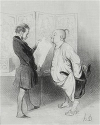 hotel de la marine (from voyage en chine) by honoré daumier