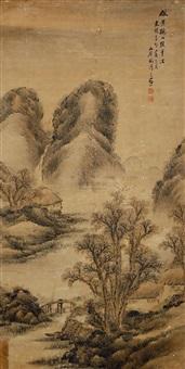 山水 by ma hansan