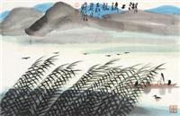 山水 by lin ximing