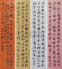 书法 (4 works) by liu zhiqiang