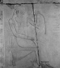 egyptian frieze by joseph lindon smith