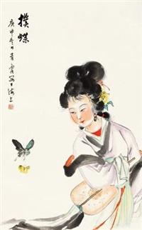 扑蝶图 立轴 设色纸本 by wu qingxia
