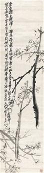 吴昌硕(1844-1927) 梅花 by wu changshuo