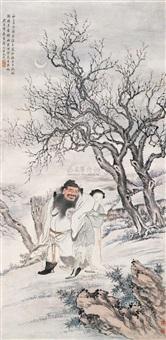 钟馗嫁妹 by xiao yan