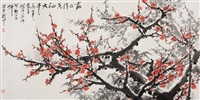 plum blossoms and bamboo by guan shanyue