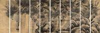 双寿图十条屏通景 (in 10 parts) by xu jun