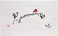 untitled by seo saeok