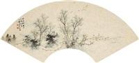 诗酒酬岁月 by ren daqing